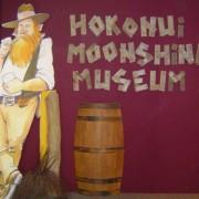 Hokonui Moonshine Museum